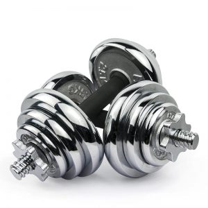 chrome adjustable dumbbells