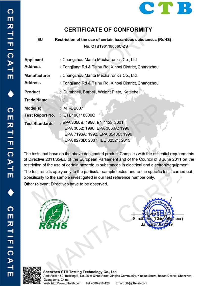 ROHS certificate - CTB190118006C