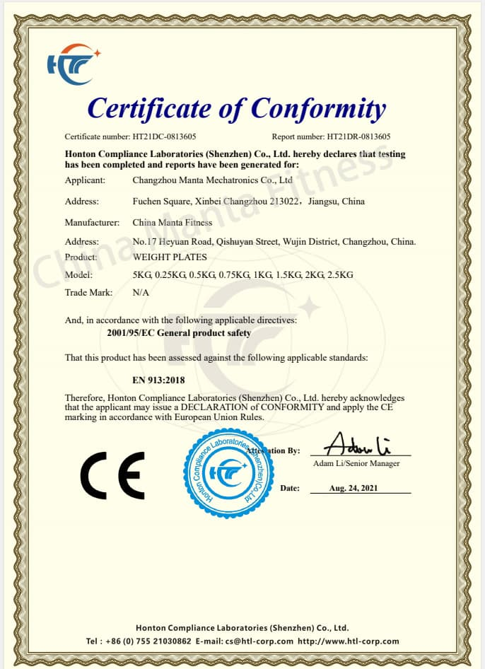 CE Certificate - China Manta Fitness